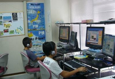 パソコンコミュニティ日比野教室