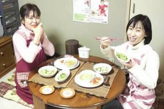 Home Cooking Salon Ajiki