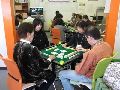 ソシアル麻雀教室