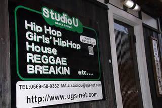 Studio U