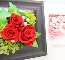 グリーンルーム アトリエ由花