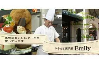 ふらんす菓子屋 エミリー エミリーケーキキッズ(小学生ケーキ教室)