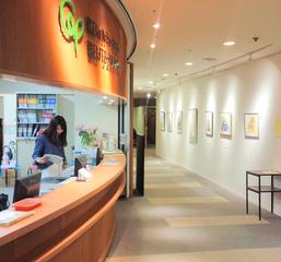 朝日カルチャーセンター