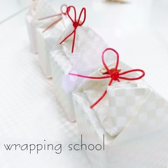 wrapping school