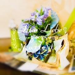 ○デザインラッピングスクール(wrapping school 東山...