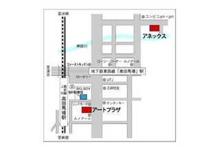 太極拳と気功 早稲田教室 高田馬場駅徒歩2分(全日本柔拳連盟 高...