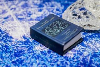 【オンライン受講可】インド占星術応用コース~恋愛結婚にも役立つ人間関係編 9月17日(金)開講!