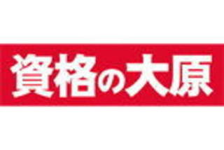 【TOEIC(R)L&R】スタンダード入門コース◆映像通学・教室通...