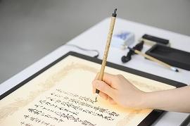 【通信】筆、墨、硯など、プロの推薦教材付! 賞状技法士養成講座 実践編 3級対応