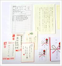 【通信】1日15分の練習でみるみる上達!美しい文字は一生の宝物。 DVD付 新・実用ボールペン字講座