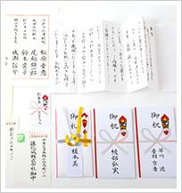 【通信】速習実用筆ペン講座