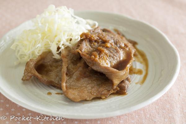 ポケットキッチン渋谷料理教室