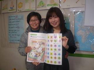 ハングルを読もう初心者クラス(韓国語)