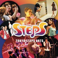 テーマパークダンサー養成クラス(週5)(TOKYO STEPS ...