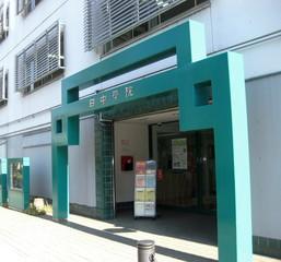 早朝会話コース(初級〜中級)(日中学院 本校)