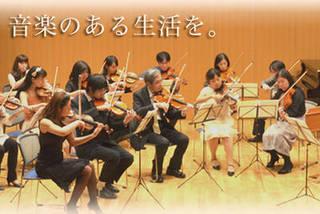 プレスト音楽教室茗荷谷教室