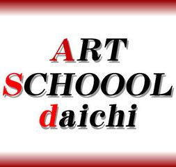 シナリオ学校 新宿 経験者向け (ART SCHOOL |)