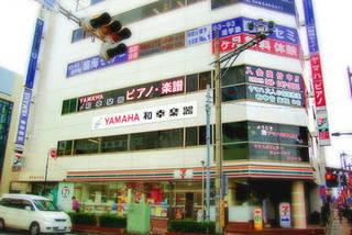 YAMAHA 和幸楽器大宮店