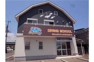 ドルフィンアイズダイビングスクール