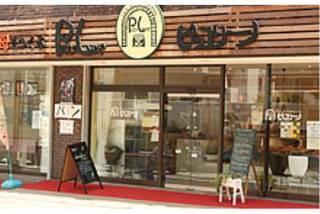 ピッコリーノの天然酵母パン教室