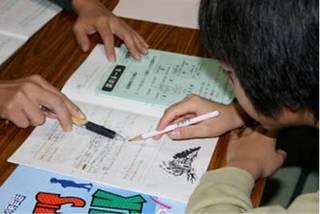 コア英語教室