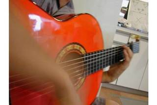 Estudio ROMERO ギター教室