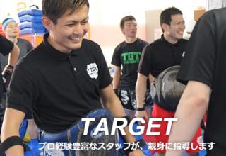 TARGET【巣鴨駅近】フィットネス・ダイエット・キックボクシング教室