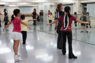 Chako Family Dance Studio