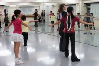 Chako Family Dance Studio