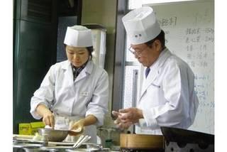 池袋調理師専門学校