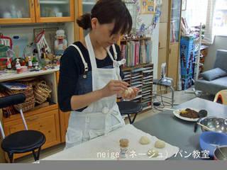 naige(ネージュ)パン・お菓子教室