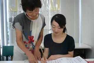 東京書芸学園