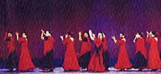 Tamagawa Dance Foundation
