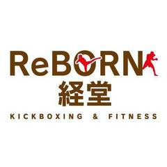 ReBORN経堂