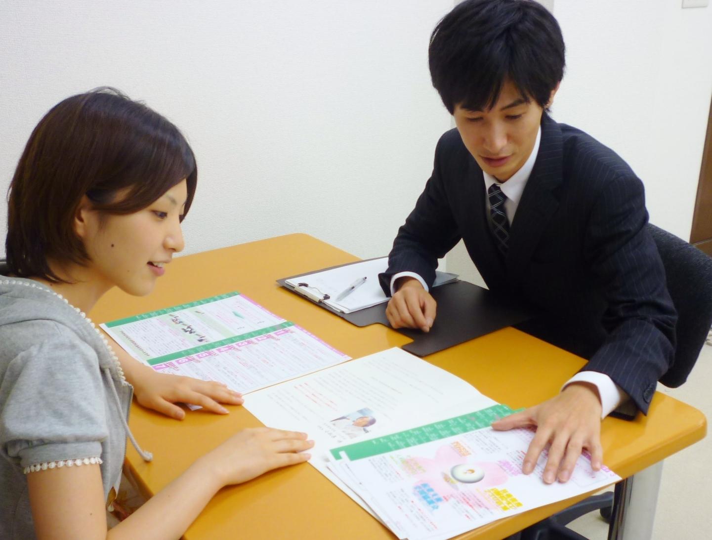 東京整体学院いろは学舎
