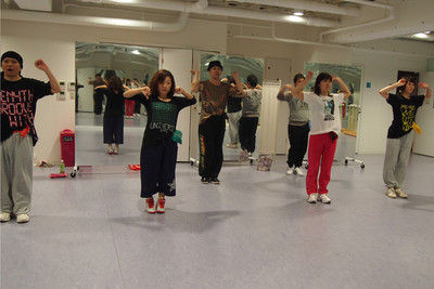 TOHNO DANCE STUDIO