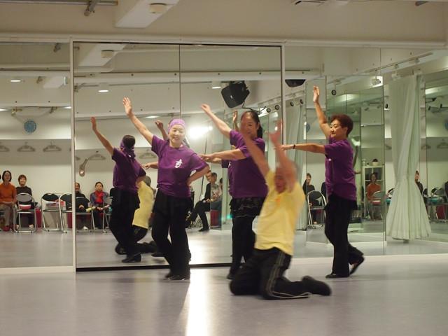 TOHNO DANCE STUDIO