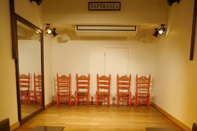エスペランサフラメンコ教室