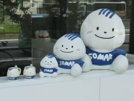 JCA (社)日本カルチャー協会 手品・マジック教室ソマールカルチャースクール
