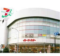 ヒューマンアカデミーカルチャースクール横浜別所校