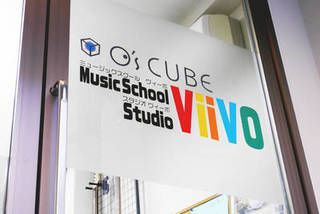 Music School ViiVO大阪本校
