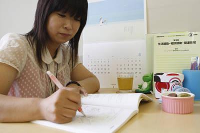 未来ケアカレッジ【関西エリア】