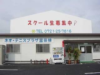 初心者限定・お試しプライベートレッスン(インターナショナルスポー...