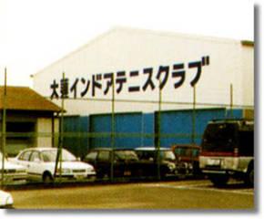 ジュニア本科レッスン540円!ワンコインキャンペーン♪(インターナ...
