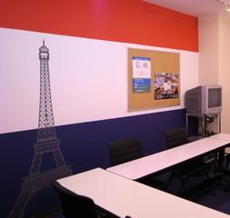 【無料見学】2クラスまで<まるごと>フランス語クラスの見学ができる!まずは見に来てみてください♪