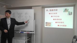 中医手技療法士短期育成コース(3日間短期集中コース)(上海中医薬大...