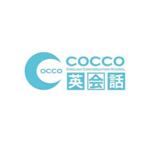 COCCO英会話