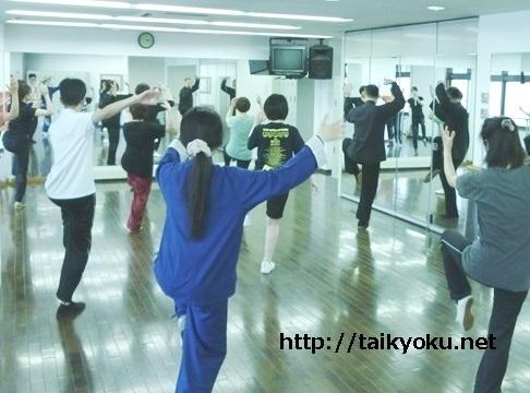 太極拳 大阪・神戸教室