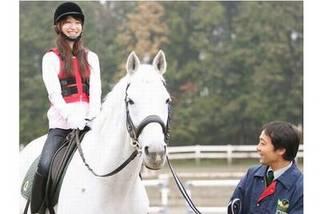 乗馬クラブクレイン 大阪