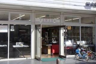 小阪楽器店